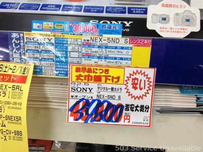 2013-01-27HDR.jpg