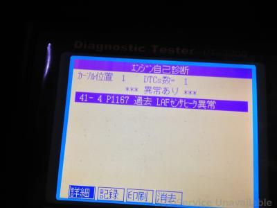 写真-2013_02_21-18