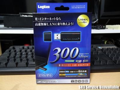 DSC00204-1.jpg