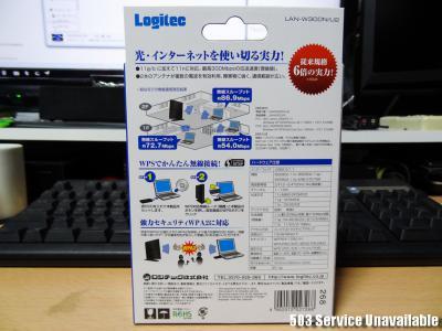 DSC00205-2.jpg