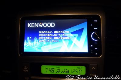DSC00538.jpg