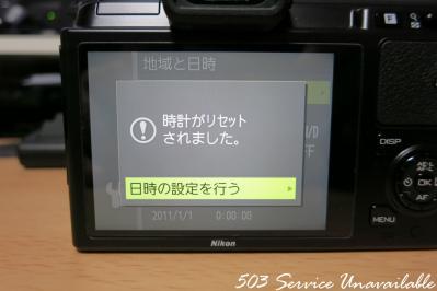 IMG_0344.jpg
