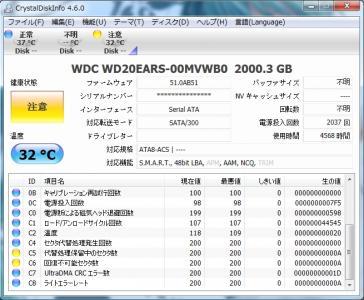 WS000214.jpg