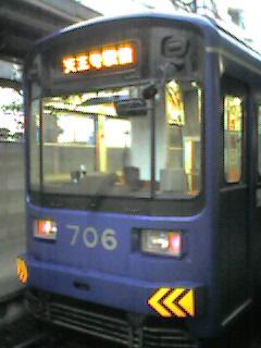 住吉公園駅停車中.jpg