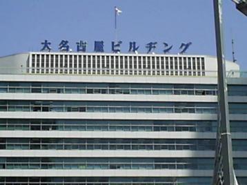50ナゴヤビル拡大.JPG