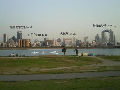 25キタ遠景1.JPG