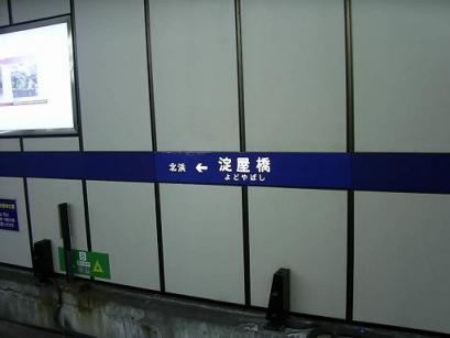 50京阪淀屋橋→北浜.JPG