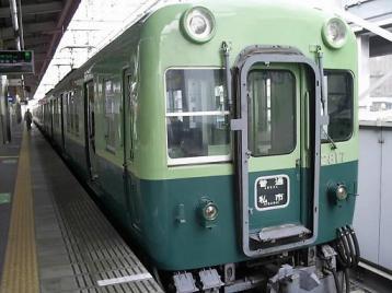 50京阪枚方→交野.JPG