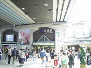 50京橋駅.JPG