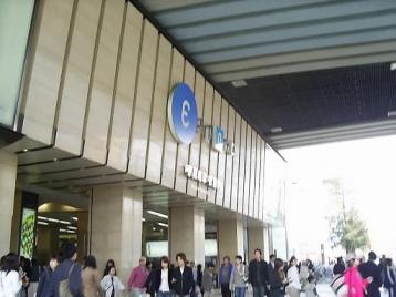 50京阪京橋.JPG