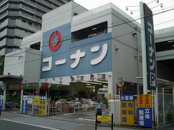 弁天町コーナン.JPG