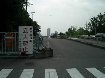 弁天埠頭入口.JPG