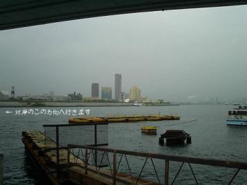 渡船場2.JPG