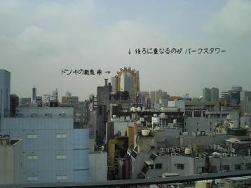 7日朝 なんば遠景.JPG
