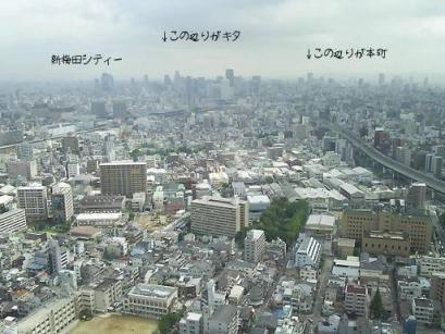 朝のキタ方面 50.JPG