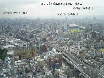 朝のミナミ方面 50.JPG