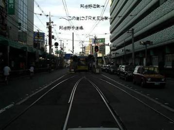 ペ チン電阿倍野2.JPG