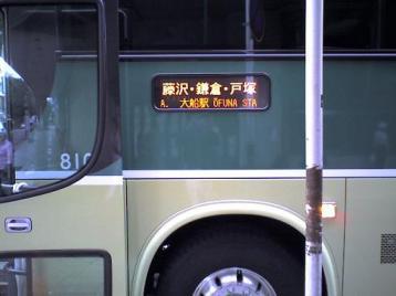 バス方向幕.jpg