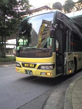 バス前面.jpg