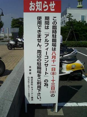 たてかん1.JPG