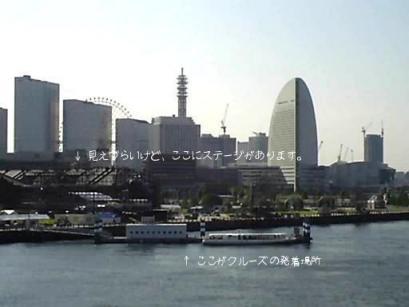 大桟橋から4.JPG