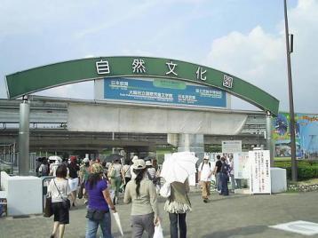 50 もみじ川入口.JPG