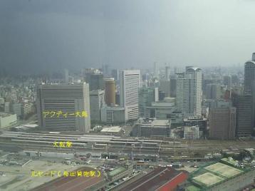 50 大阪駅.JPG