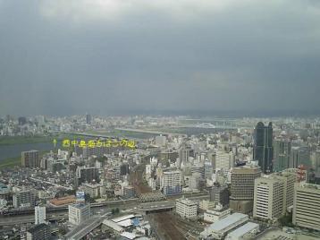 50 淀川と新大阪方面.JPG