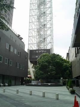50 ABC towerU.JPG