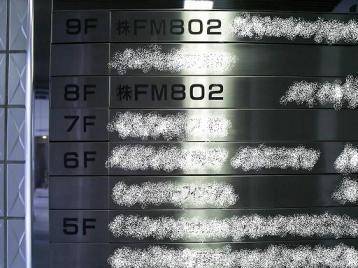 50 802 3.JPG