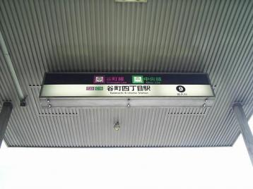 50 たに4.JPG
