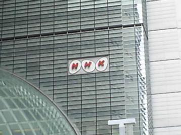 50 NHKロゴ拡大.JPG