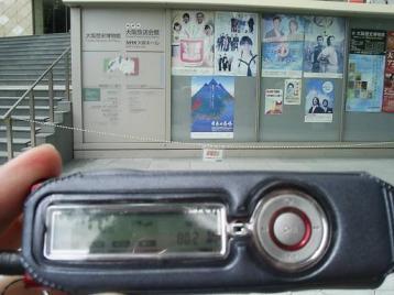 50 NHKと802.JPG