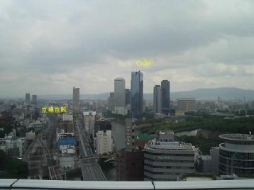 50 05 OBPと京橋方面.JPG