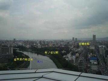 50 06 桜ノ宮方面.JPG