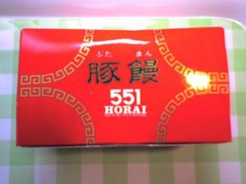 551-2.jpg