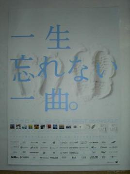PIC_0015.JPG