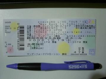 06.10/19静岡.JPG