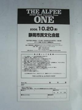 PIC_0035.JPG