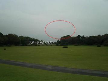 50 ステージ跡と富士山.JPG