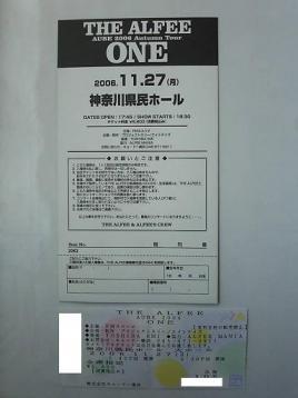 メモリアルチケット裏面.JPG
