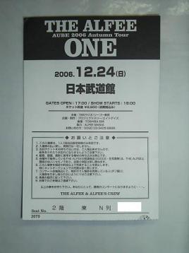 チケ裏 06.12/24.JPG