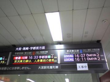 京北線遅れ.jpg
