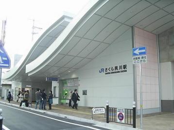 さくら夙川駅正面.JPG