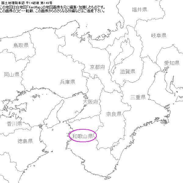 1 近畿地方周辺図.jpg