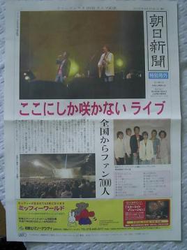 05FF新聞.JPG