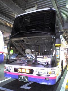 バス 往路ダブルデッカー車.jpg
