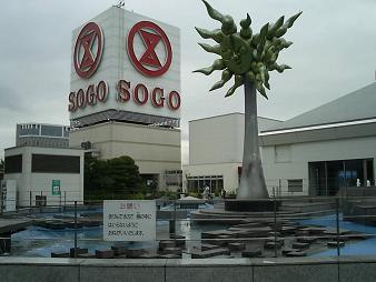 横浜そごう屋上1.jpg