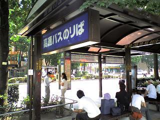 バス乗り場.jpg