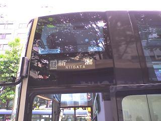 バス方向幕1.jpg